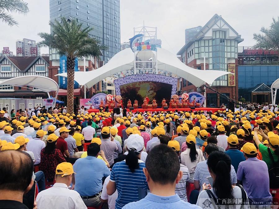 江南区平话文化旅游节开幕 打造文旅、农旅品牌