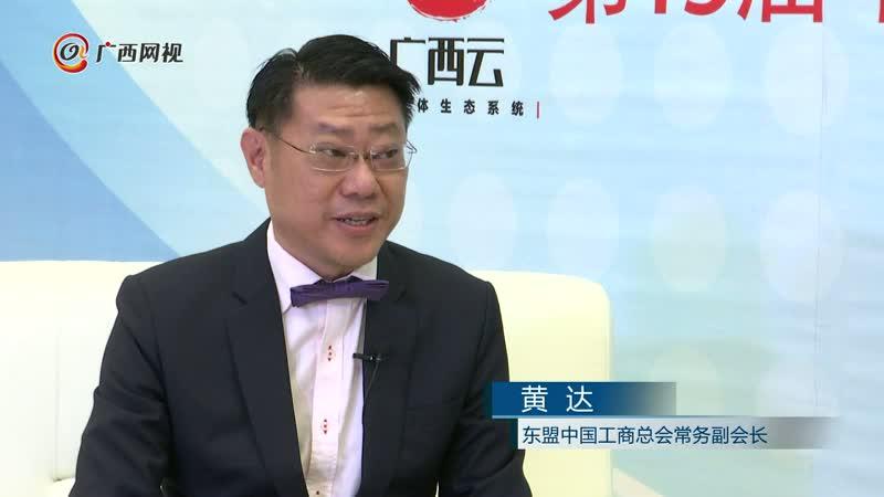 黄达:东盟水果深受中国市场欢迎