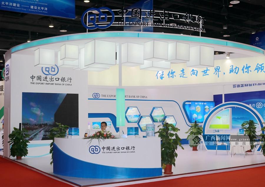 东博会服务贸易专题展:聚焦金融服务与国际贸易