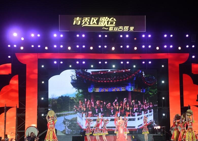 """""""歌從古岳來"""" 青秀區歌臺民歌演唱會精彩上演"""