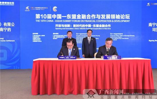 中银香港与南宁市政府在东博会上签订合作意向