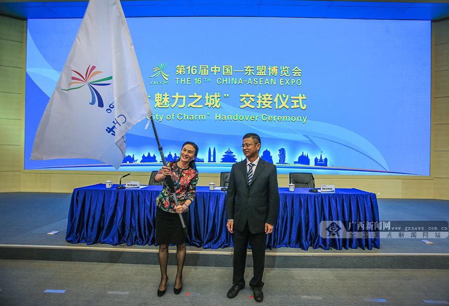 """成都市成为第16届中国-东盟博览会中国""""魅力之城"""""""