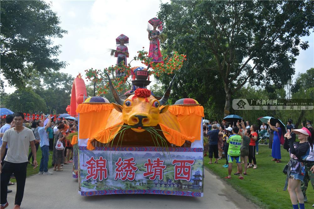 """广西首届""""中国农民丰收节""""启动仪式暨系列欢庆活动在百色举行"""