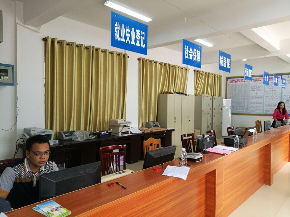图片信息:北海市合浦石湾镇就业社保中心办公大厅