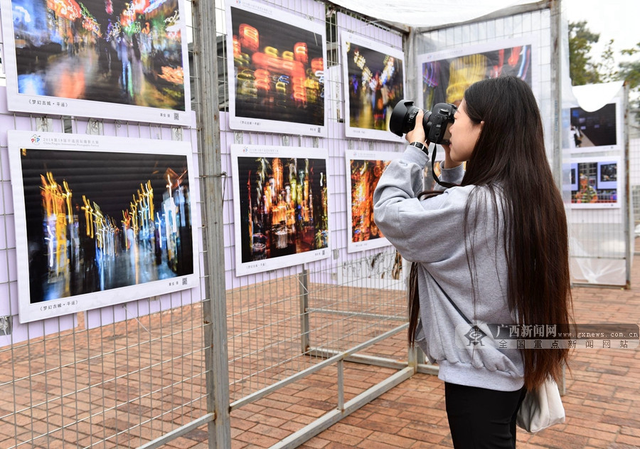广西摄影师作品入选平遥国际摄影大展(图)