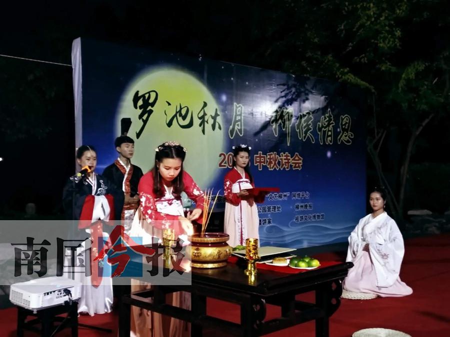 柳侯祠前寄情思 柳州市民共同体验古韵中秋(图)