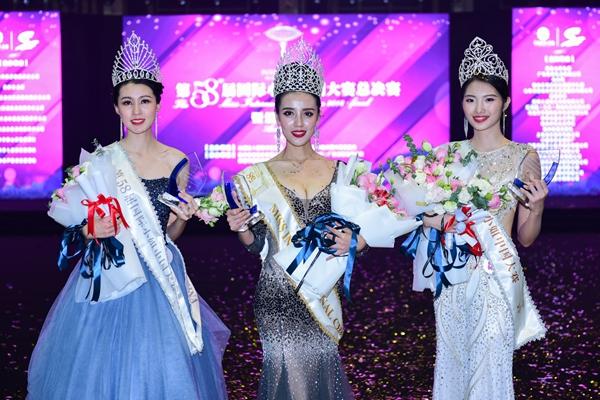 第58届国际小姐中国区总决赛在桂林圆满落幕