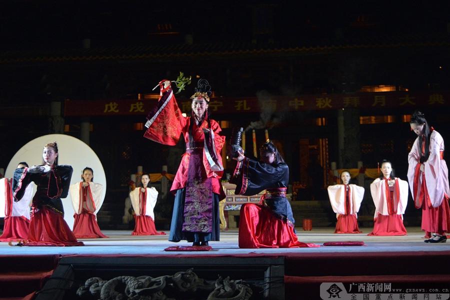 高清组图:南宁孔庙举办2018中秋拜月大典