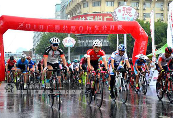 桂林举办2018环广西公路自行车世界巡回赛预热赛