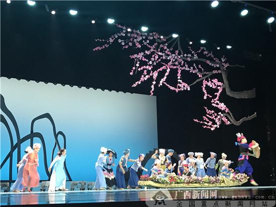 舞剧《刘三姐》在南宁举办公演
