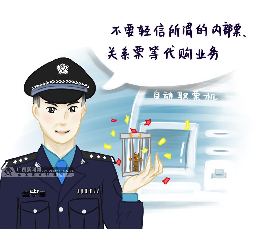 """【新桂漫画】警花手绘""""画里有话"""" 安全出行攻略请收下"""