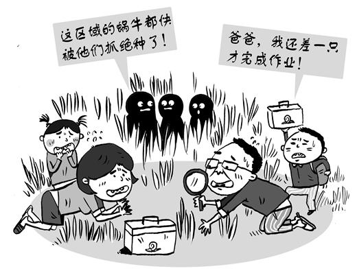 【画中话】满城抓蜗牛