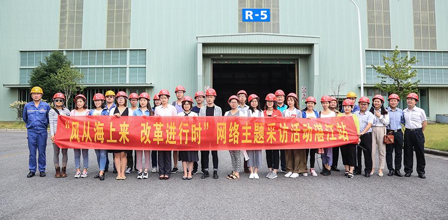 宝钢湛江基地:向千万吨级现代化绿色钢厂迈进