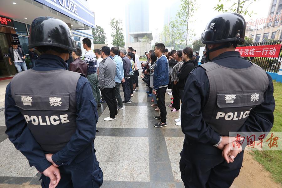 10月15日焦点图:南宁破获特大传销案 查获93名传销人员