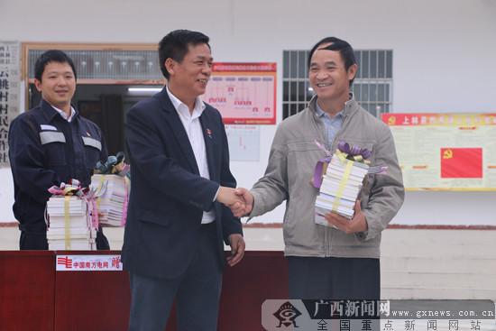 ag电子游戏哪个最会爆电网公司:带领上林县云桃村走上精准脱贫路