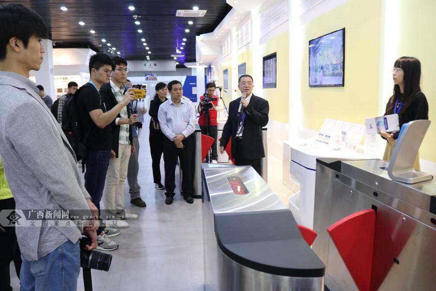 南宁・中关村科技园:京桂协同创新迈向更高层次