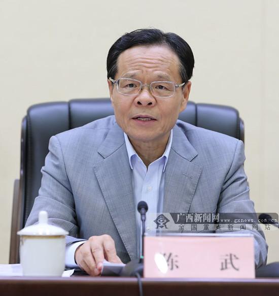 自治区政府召开第四季度全区经济运行分析会议