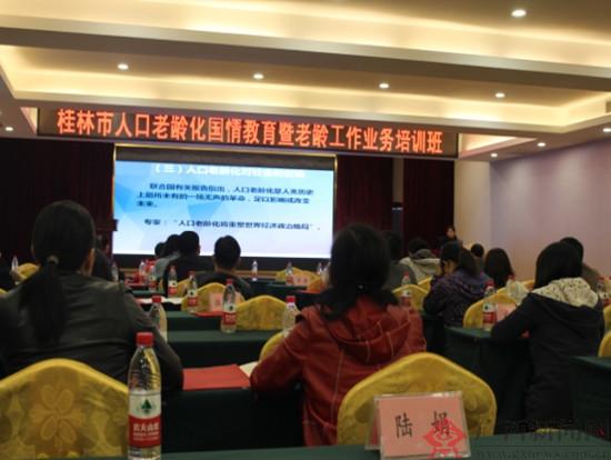 人口与国情教育讲座_齐云山初中举办人口与国情教育讲座