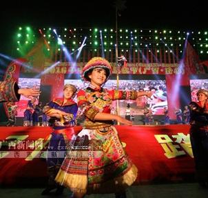 隆林各族自治县