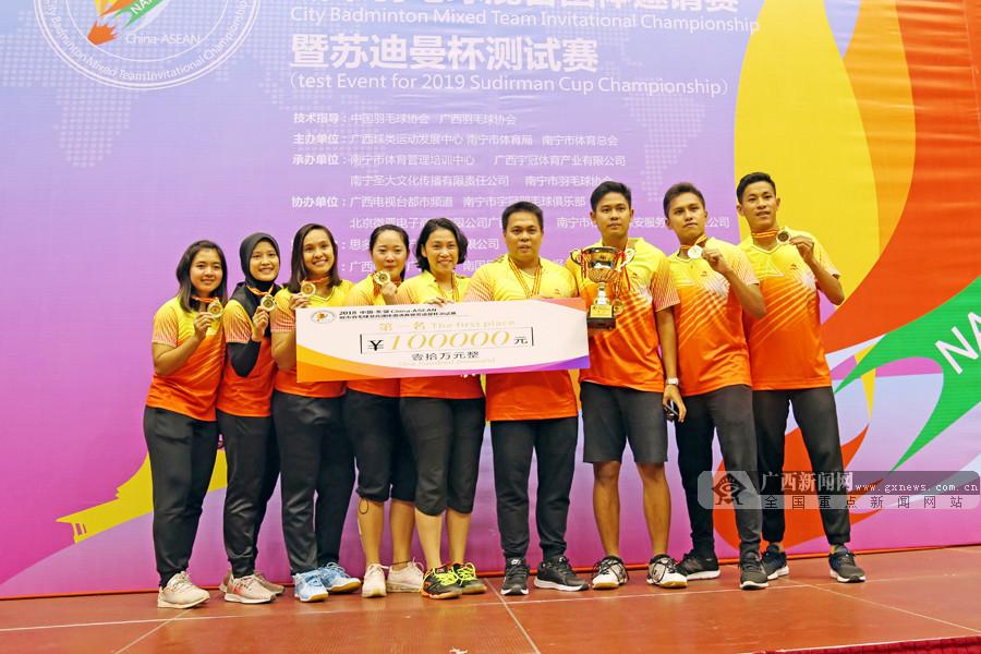 2018中国-东盟羽毛球混合团体赛收官:印尼队卫冕