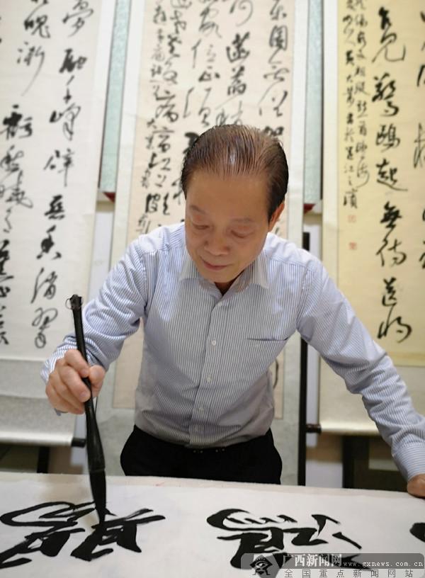叶健书法展在邕举行:企业家向文化迈进的儒商印迹