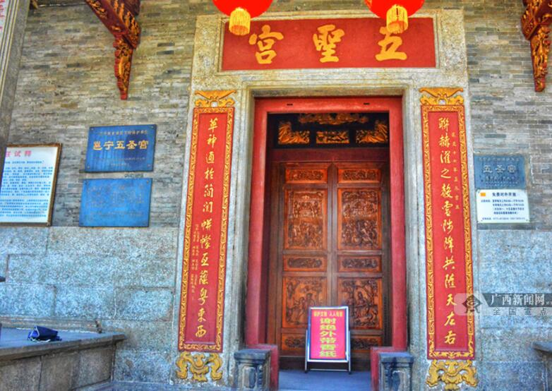 南寧市邕寧區啟動生態文化旅游年媒體采風活動