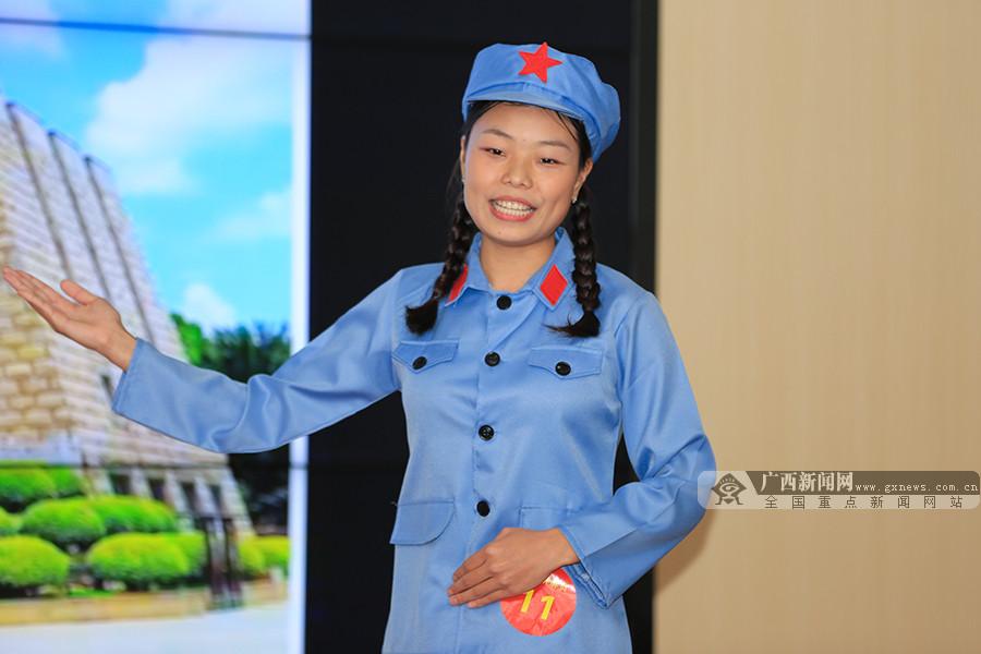 来自百色学院旅游管理学院的志愿讲解员组11号选手王杨