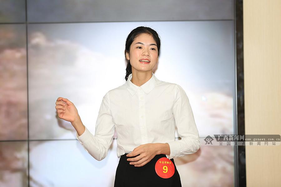 专业讲解员组9号选手梁明凤��演讲题目是��红色东?#21152;?#38596;故土����