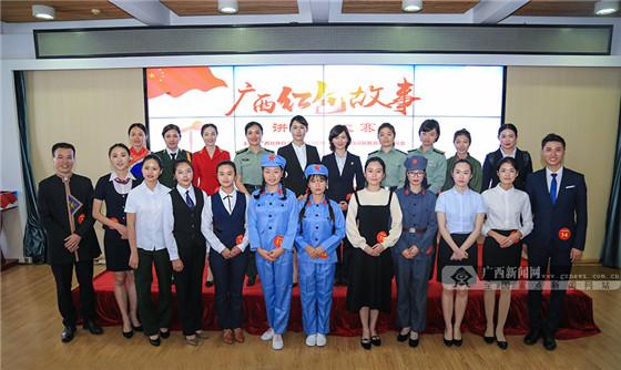 组图��广西红色故事讲解员大赛在南宁举行