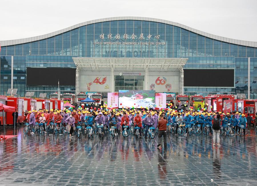 """桂林举行""""119""""消防宣传月活动 4000余人参加(图)"""