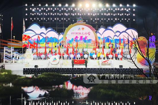 百色市五运会大幕拉开 革命老区迎来10天竞技热潮