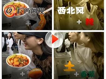 双十一前广西人的午饭vs双十一后广西人的午饭