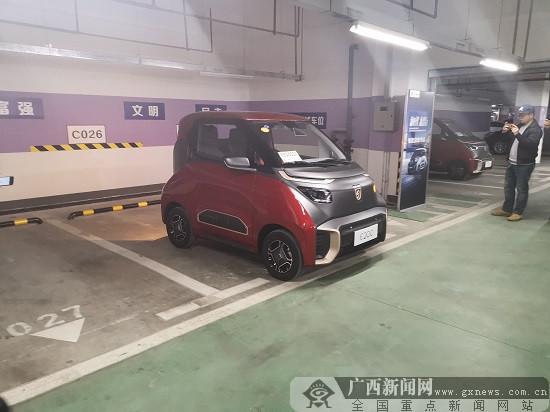 智能化驱动广西汽车产业转型 智能泊车首次交付