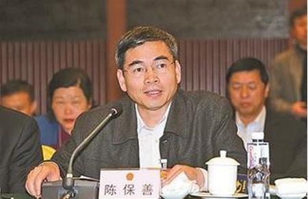 他在大地上书写论文――记植物病理学专家、广西大学教授陈保善