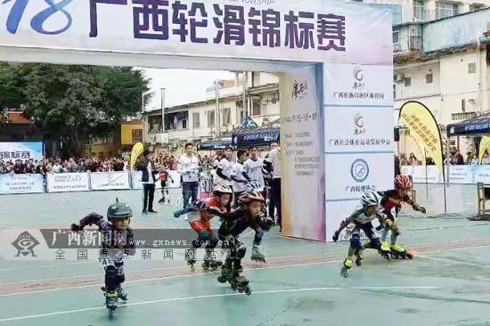 2018广西轮滑锦标赛:近700名选手助力广西轮转冰