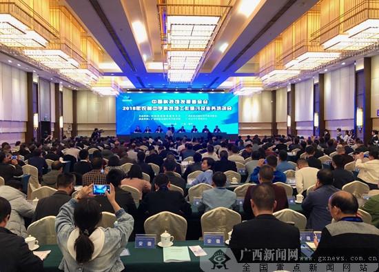 2018年农村中学科技馆工作研讨及业务培训会举行