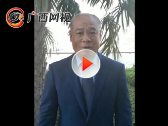 李宁通过广西新闻网发布表白视频