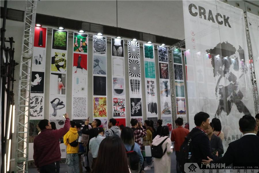 2108广西设计周正式开幕(图集)