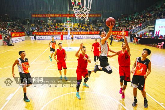 第十届广西体育节等三大全民健身体育活动闭幕