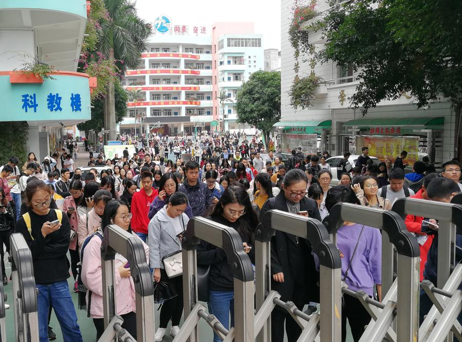 """12月3日焦点:""""国考""""笔试结束 广西2.6万余人报名"""