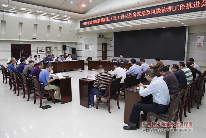 广西:7个计划脱贫县(区)农村危房改造任务全部开工