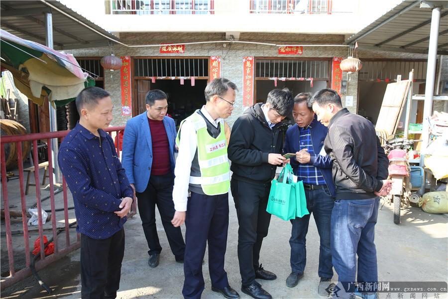 农行柳州分行三农金融部对接挂点贫困村