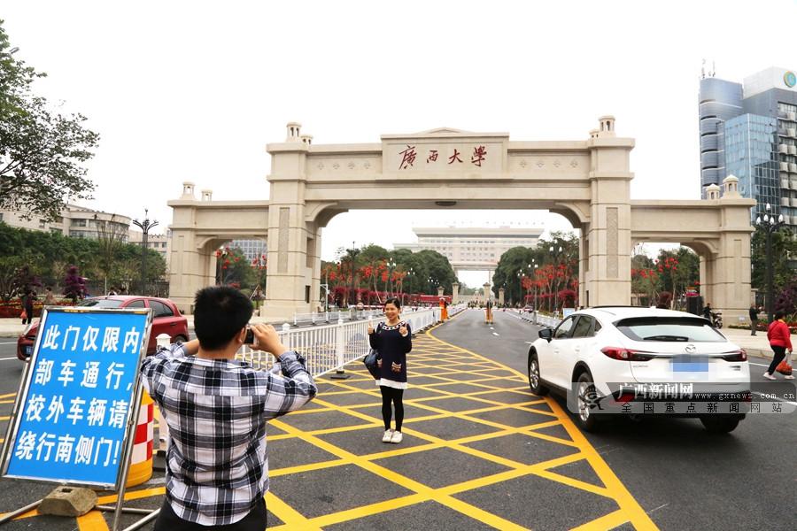高清:广西大学迎校庆展新颜 又一网红打卡地诞生