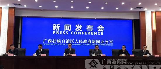 12月11日起广西正式实施境外旅客购物离境退税政策