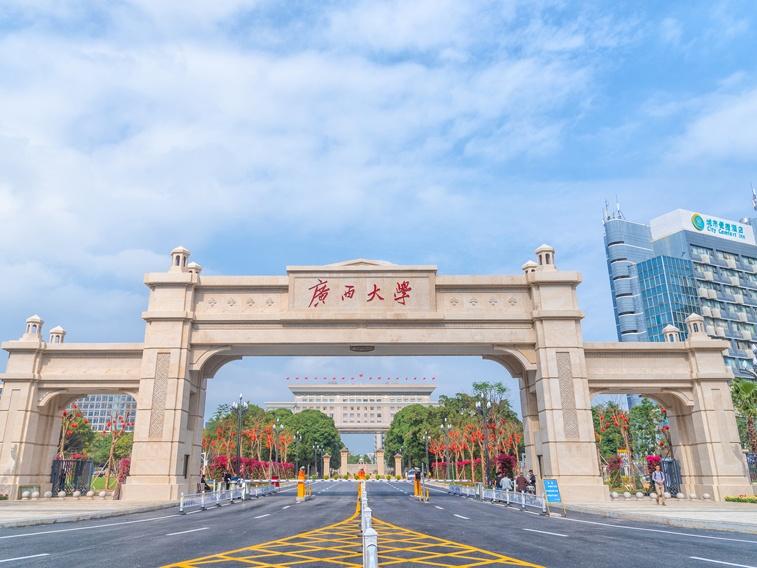 12月7日焦点图:广西大学迎来90华诞