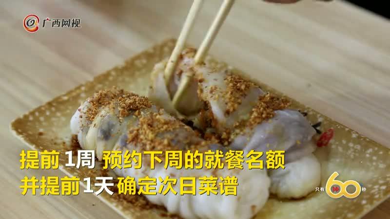 """南宁50家""""长者饭堂""""明年""""开饭"""" 吃饭还有补贴"""