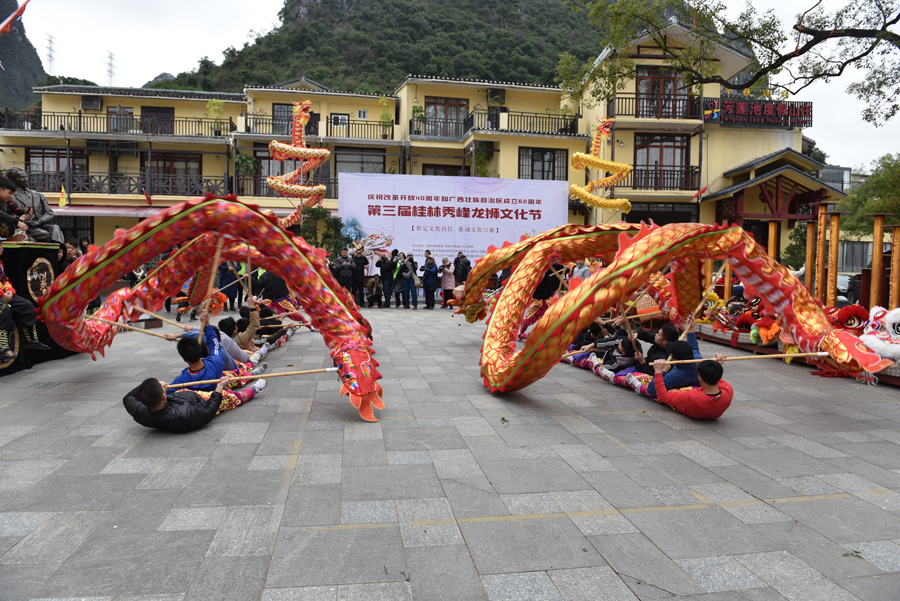 2018年第三届桂林(秀峰)龙狮文化节隆重开幕(图)