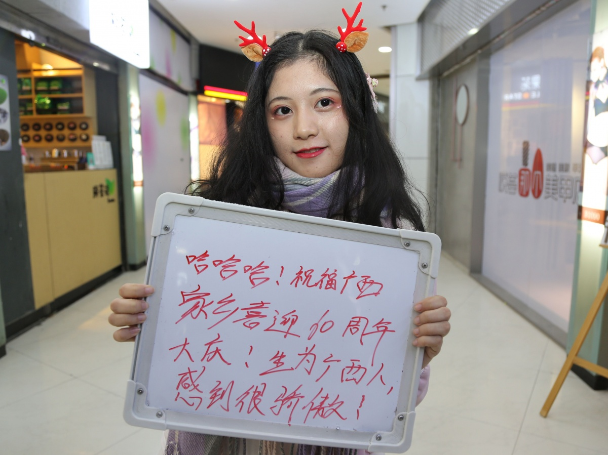 """高清图集:南宁市民为自治区成立60周年""""打call"""""""
