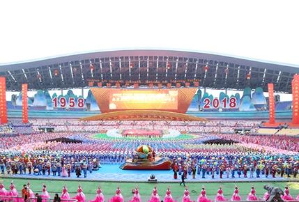高清:自治区成立60周年庆祝大会群众文艺表演掠影