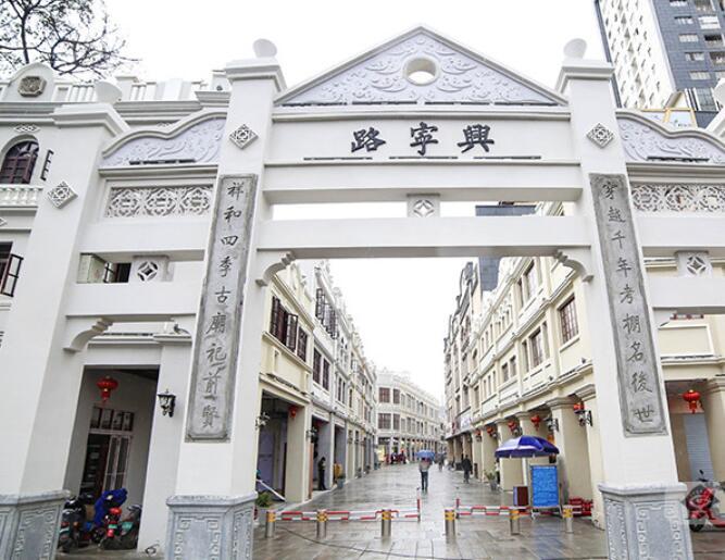 """高清:南宁""""三街两巷""""初露芳容 老街再现繁华景象"""